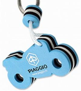 Schwimmende-Schlüsselanhänger